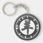 Year of The Sheep 2015 Key Chain