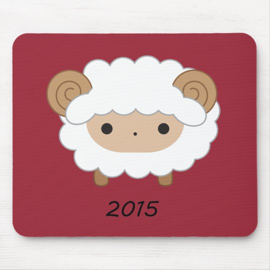 Year of the Sheep 2015 Mousepad