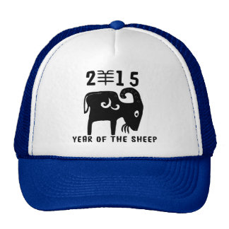 Year of The Sheep 2015 Trucker Hats