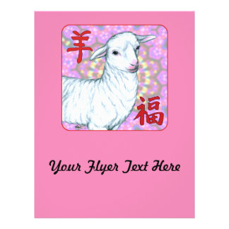 Year of the Sheep-Good Luck! 21.5 Cm X 28 Cm Flyer