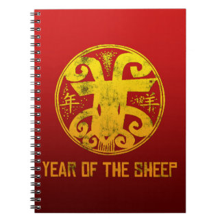 Year of The Sheep Notebook