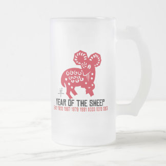 Year of The Sheep Ram Goat Frosted Glass Mug