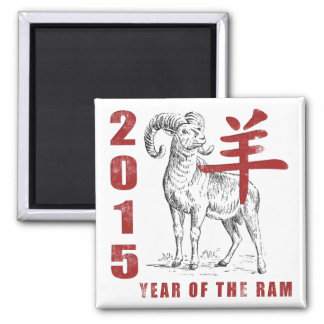 Year of The Sheep Ram Goat Magnet