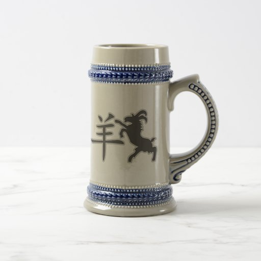 Year of The Sheep Ram Goat Coffee Mug