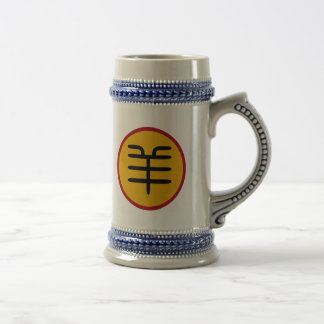 Year of The Sheep Ram Goat Symbol Beer Steins