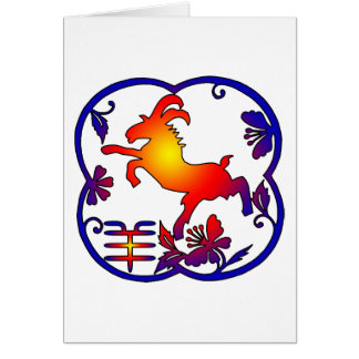 Year of The Sheep Ram Goat Symbol Greeting Card