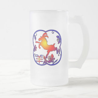 Year of The Sheep Ram Goat Symbol Frosted Glass Mug