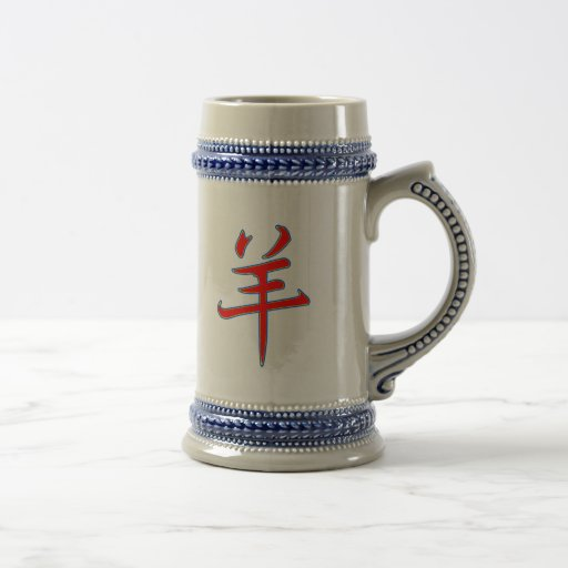 Year of The Sheep Ram Goat Symbol Mug