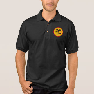 Year of The Sheep Ram Goat Symbol Polo Shirt
