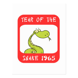 Year of The Snake 1965 Postcard