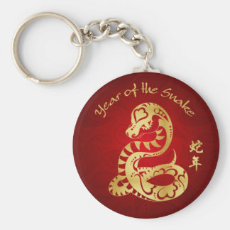 Year of the Snake 2013 Basic Round Button Key Ring