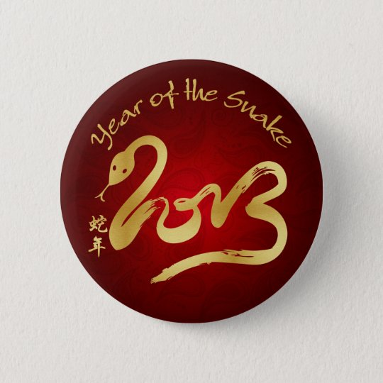 Year of the Snake 2013 - Chinese New Year 6 Cm Round Badge