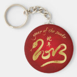 Year of the Snake 2013 - Chinese New Year Keychain