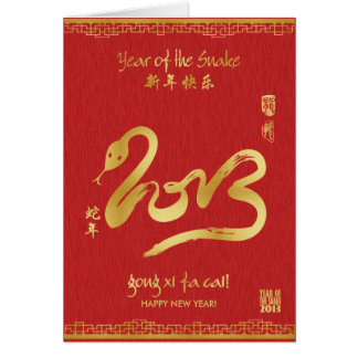 Gong Xi Fa Cai Chinese New Year 2013 Cards & More