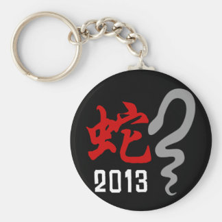 Year of The Snake 2013 Key Ring