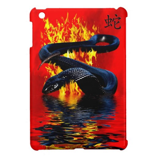 Year of the Snake  Black Snake  Chinese New Year iPad Mini Cover