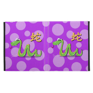 Year of the Snake iPad Case