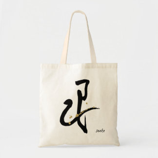 Year of the Snake - Chinese Zodiac Tote Bag