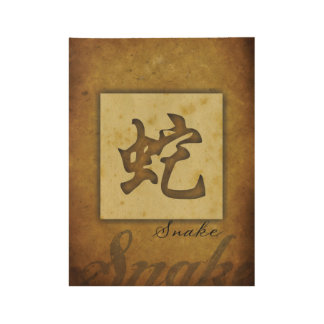 Year of the Snake_Chinese Zodiac Wood Poster