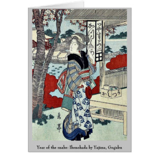 Year of the snake: Ikenohada by Yajima, Gogaku Card