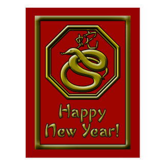 Year of the Snake Postcard in Red and Gold