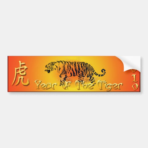 Year Of The Tiger 2010 Bumper Sticker