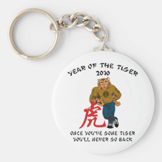 Year of The Tiger 2010 Men s Key Chain