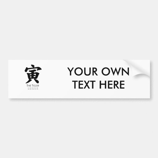 Year of the Tiger Bumper Stickers