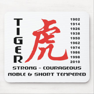 Year of The Tiger Chinese Astrology Gift Mouse Pad