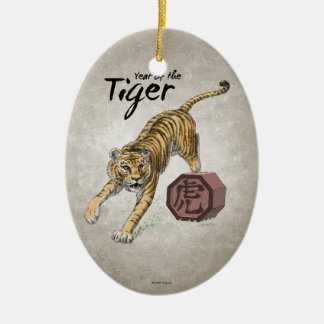 Year of the Tiger Chinese Zodiac Art Christmas Ornament