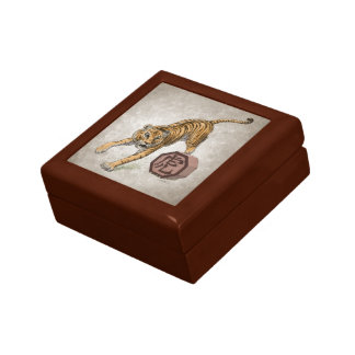 Year of the Tiger Chinese Zodiac Art Small Square Gift Box