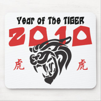 Year of The Tiger Chinese Zodiac Gift Mouse Pads