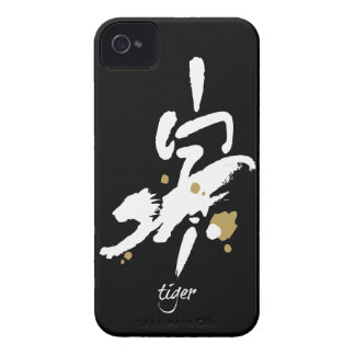 Year of the Tiger - Chinese Zodiac iPhone 4 Case