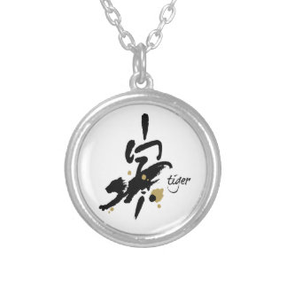 Year of the Tiger - Chinese Zodiac Silver Plated Necklace