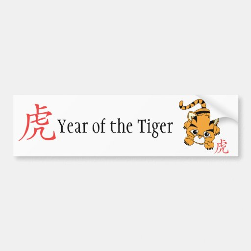 Year of the Tiger Cutie Bumper Stickers