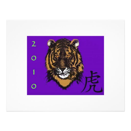 Year of the Tiger flyer