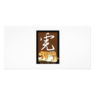 Year of the Tiger II Personalized Photo Card