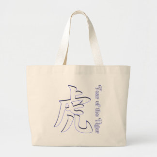 Year of the Tiger Jumbo Tote Bag
