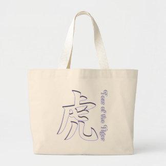 Year of the Tiger Jumbo Tote Bag