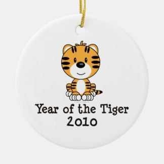 Year of the Tiger Ornament