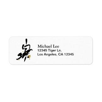 Year of the Tiger Return Address Label