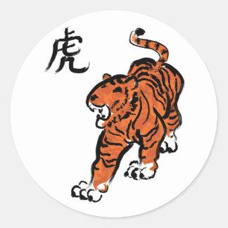 Year of the Tiger Round Sticker