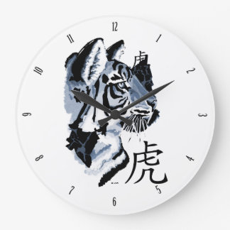 Year of the Tiger with Numbers Large Clock