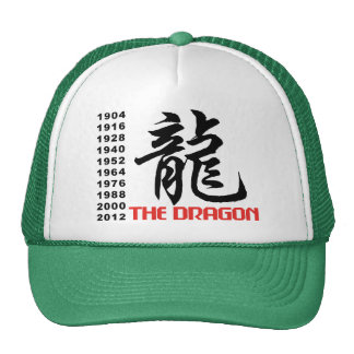 Years of The Dragon Cap