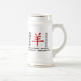 Years of The Sheep Coffee Mugs