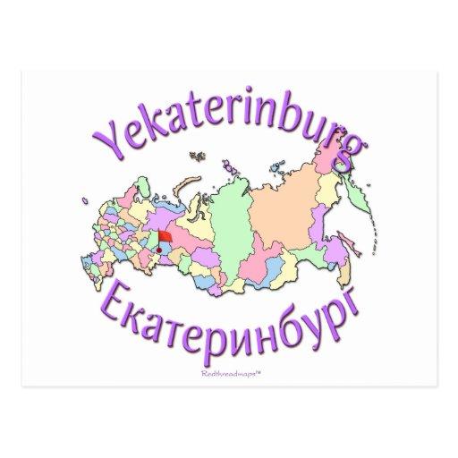 Yekaterinburg Russia Map Postcards