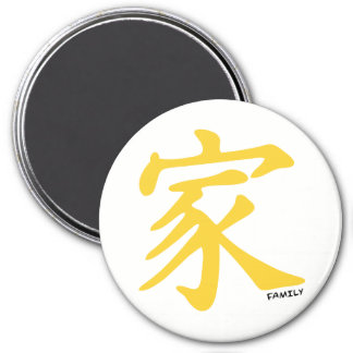 Yellow Amber Chinese Family Symbol Refrigerator Magnet
