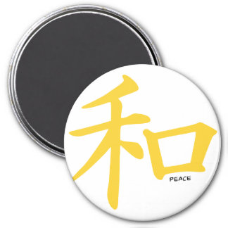 Yellow Amber Chinese Peace Sign Refrigerator Magnet