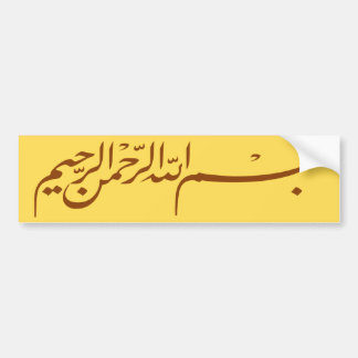 yellow Bismillah In the name of Allah  writing Bumper Stickers