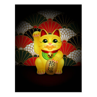 Yellow Ceramic Maneki Neko Postcard